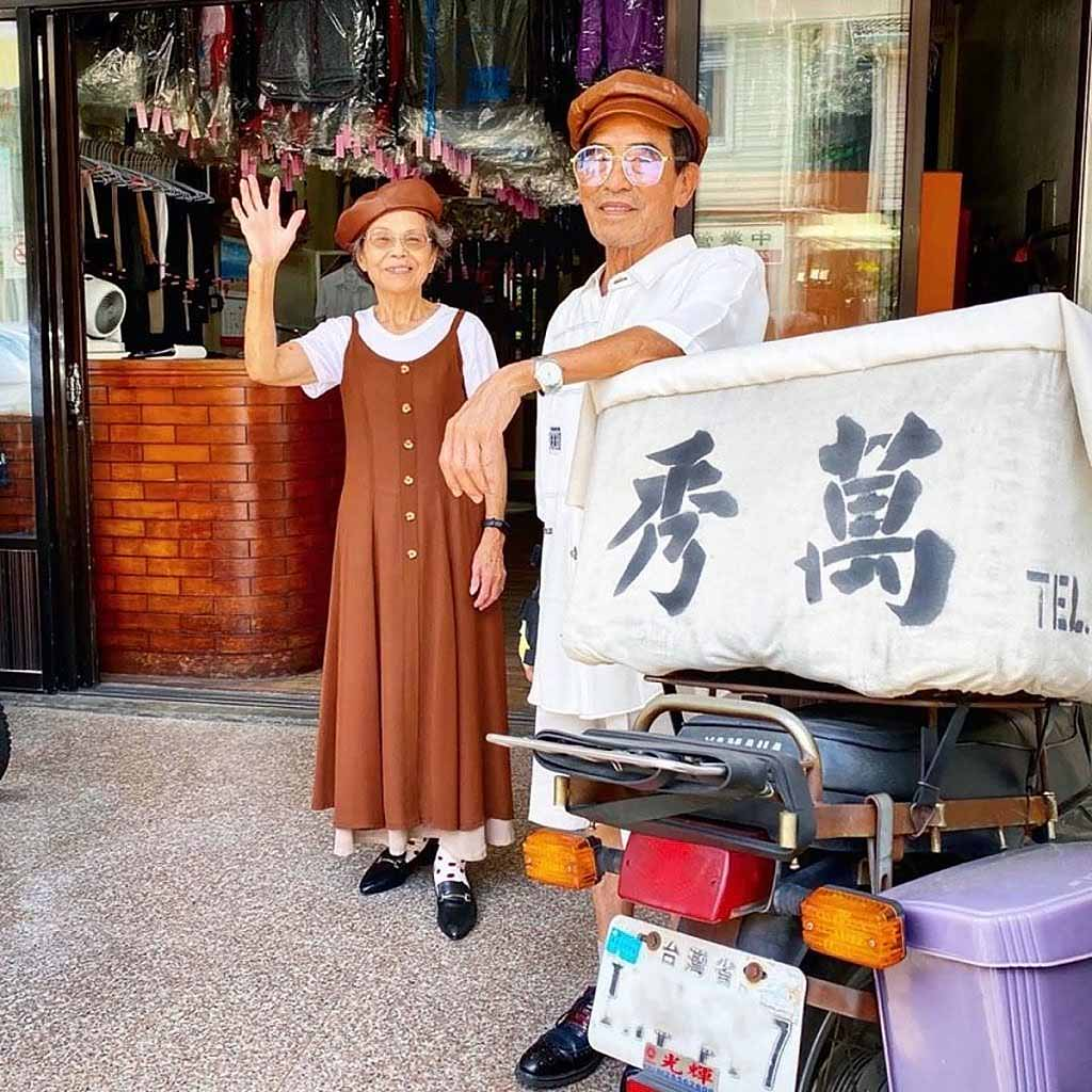 From a sustainability standpoint, it's great to see positive news that promotes upcycling old clothes. Too often, the fashion industry promotes a throw away culture, but Chang Wan-ji and Hsu Sho-er are promoting the idea that used clothes are just as cool, if not cooler, than buying new over and over again.